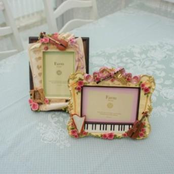 写真立て フォトフレーム シンフォニー 縦型 横型 楽器 楽譜 ピアノ バイオリン プレゼント お祝い ギフト ローズ 薔薇