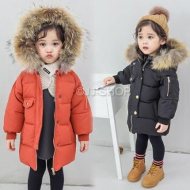 e45f47d66a7bc 冬着 子供服 可愛い キッズコート 女の子 アウター ロングコート 女児 アウター ジャケット ファー部分