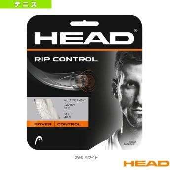 ヘッド テニスストリング(単張) RIP CONTROL/リップ コントロール(281099)(マルチフィラメント)ガット