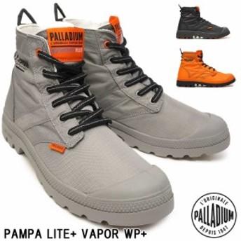 パラディウム 防水 ブーツ スニーカー 76194 パンパライト+ヴェイパー WP+ レインシューズ メンズ レディース PALLADIUM PAMPALITE+VAPOR