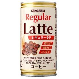 サンガリア レギュラーラテ(190g30本入)