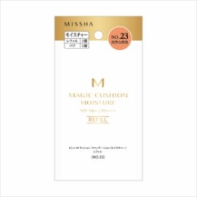 ミシャ Mクッションファンデーション モイスチャー No23(自然な肌色) レフィル