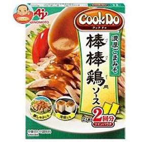 【送料無料】味の素 CookDo(クックドゥ) 棒棒鶏用 100g(50g×2)×10個入