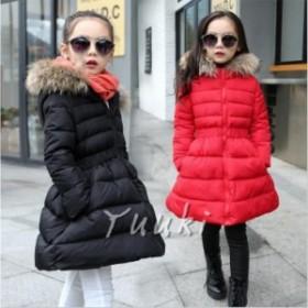 ロング丈コート 女の子中綿入りコート キッズダウンコート  子供アウター フード付き  ジャケット 厚手コート 暖 かい 防寒対策
