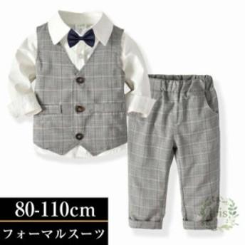 男の子 ベビー フォーマル スーツ 子供服 ベビー服 紳士風 フォーマル 赤ちゃん 子供 男の子 キッズ 上下セット