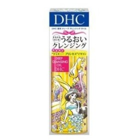 (数量限定)薬用ディープクレンジングオイル ディズニープリンセス 150ml DHC DクレDプリンセスSSL150ML 返品種別A
