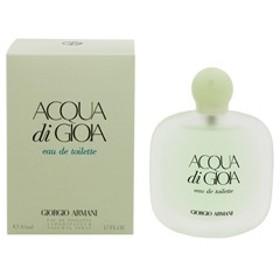 アクア ディ ジョイア EDT・SP 50ml ジョルジオ アルマーニ GIORGIO ARMANI 香水 フレグランス