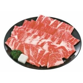 神戸ビーフ 焼肉用