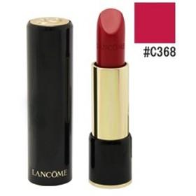 ラプソリュ ルージュ #C368 3.4g ランコム LANCOME 化粧品 コスメ