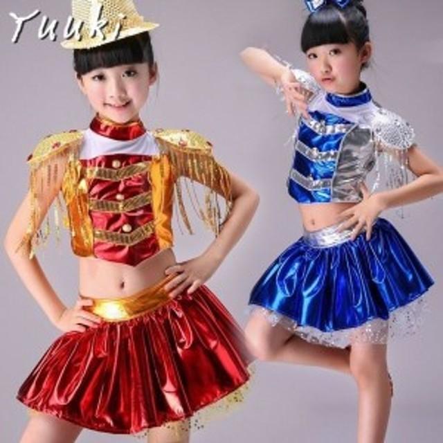 キッズダンス衣装メタリック ジャズダンス セットアップ ジャージ スカート