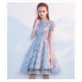 ウェディングドレス 袖あり 結婚式 ドレス 卒業式 大人 フレアドレス パーティードレス 二次会 膝丈ドレス 発表会  ミニドレス