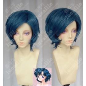 コスプレウィッグ 美少女戦士セーラームーン  水野亜美 風 cosplay 仮装 wig ハロウィン イベント W120