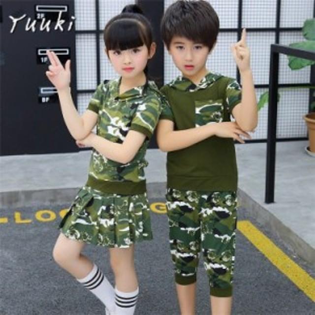 キッズ ダンス衣装 迷彩 ヒップポップ 迷彩 上下セットアップ 女の子 男の子 Tシャツスカート 迷彩パンツ 練習着 演 出服