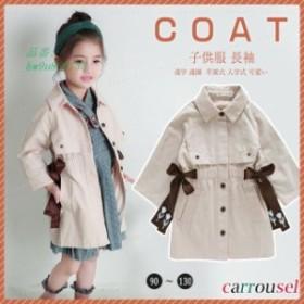 f723c335f6fcd トレンチコート キッズ コート 通園 アウター スプリングコート 通学 可愛い 女の子 子供服 ジュニア