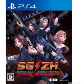 【中古即納】[PS4]SG/ZH School Girl/Zombie Hunter(スクールガールゾンビハンター)(20170112)