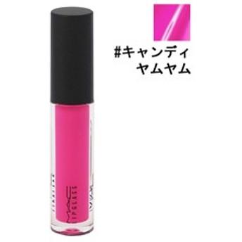 リップガラス #キャンディ ヤム ヤム 3.1ml マック M.A.C 化粧品 コスメ