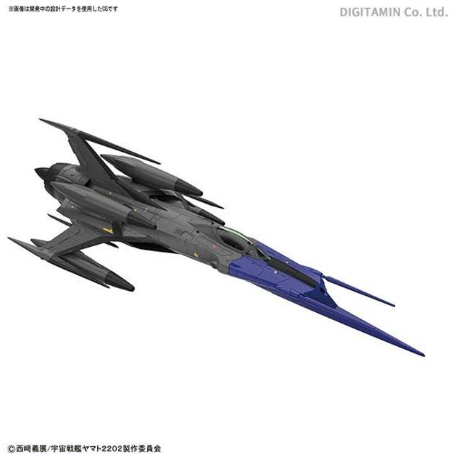 バンダイスピリッツ 1/72 零式52型改 自律無人戦闘機 ブラックバード プラモデル (ZP59585)