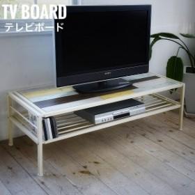 Playful プレイフル テレビボード (ホワイト 可愛い カラフル テレビ台 ローボード スチール ヴィンテージ ハンドメイド )