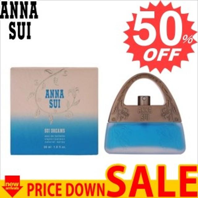 アナスイ 香水 ANNA SUI   AS-SUIDREAMETSP-30 比較対照価格 5,400 円