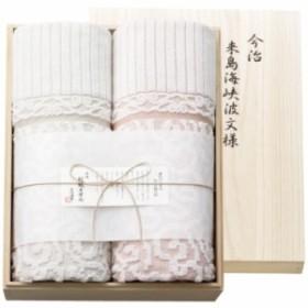 今治タオル 今治謹製 紋織タオルケット タオルケット2枚セット IM15039(代引不可)