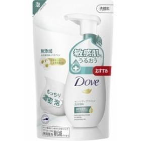 ダヴ センシティブマイルド クリーミー泡洗顔料 つめかえ用 敏感肌用(140mL)[洗顔フォーム]