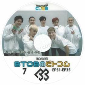 【K-POP DVD】☆★BTOB ビトコム 7 (EP31-35) WHAT ON CUBE☆【日本語字幕あり】