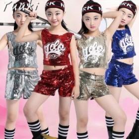 f8a9a52caa12f 子供 ダンス 衣装 スパンコール セットアップ キッズ ダンス衣装 チア チア衣装 チアリーダー チアダンス 大量注文