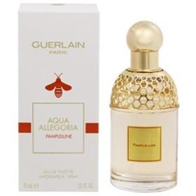 アクア アレゴリア パンプルリューヌ EDT・SP 75ml ゲラン GUERLAIN 香水 フレグランス
