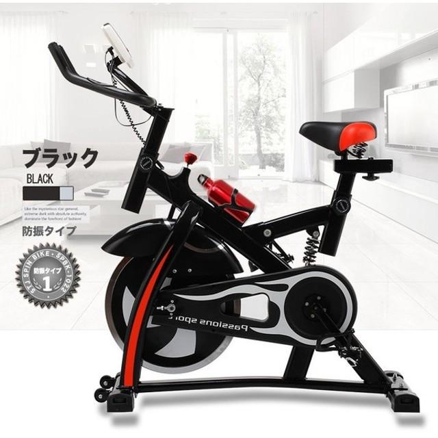 エスティージェ スピンバイクプラス STJ spinbike plus 防振 超静音 耐荷重250kg フィットネスバイク ダイエット 健康 ウォーカー あすつく対応