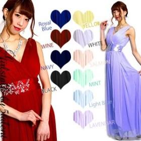 Vカット 上品 高級 女神系 シフォン 多重 ドレープ 弱点克服 太めタンク ドレス 大きいサイズOK キャバ ドレス ロングドレス 舞台