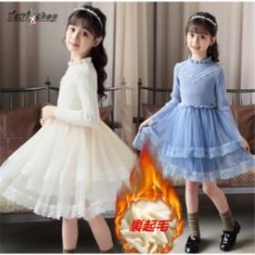 子供服  ワンピース  秋冬  女の子 ベビー服  ワンピースドレス 韓国子供服 キッズ こども ワンピース110-160cm