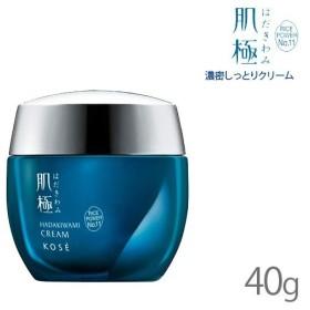 コーセー 肌極(はだきわみ) 濃密しっとりクリーム 40g[クリーム](TN071-3)