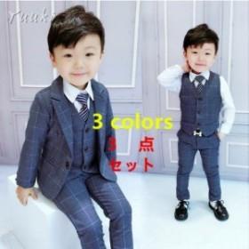 子供服 男の子 セットアップ 3点セット  【裏起毛】男 スーツ フォーマル 格安 結婚式 七五三 タキシード