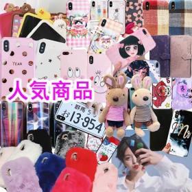 超おすすめ♪♪♪ HOT人気 iPhone7ケース iPhone8 スマホケース あいふぉん8ケース iPhoneXケース アイフォン8ケース iPhoneケース