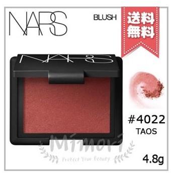 【送料無料】NARS ナーズ ブラッシュ #4022 TAOS タオス 4.8g