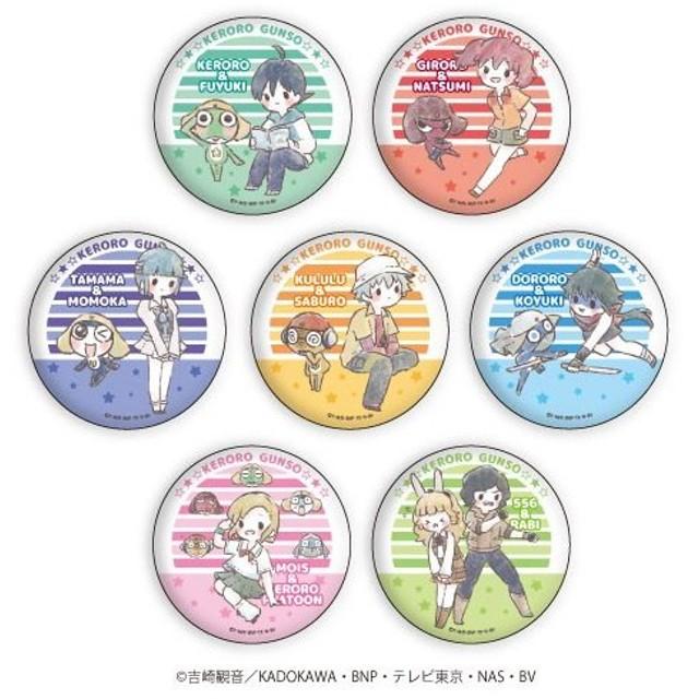 缶バッジ「ケロロ軍曹」01/グラフアート 7個入りBOX[A3]《発売済・在庫品》