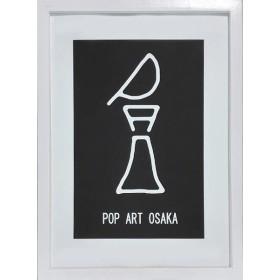 POP ART OSAKA (ポップアート大阪) MODERN ART(モダンアート) 1922