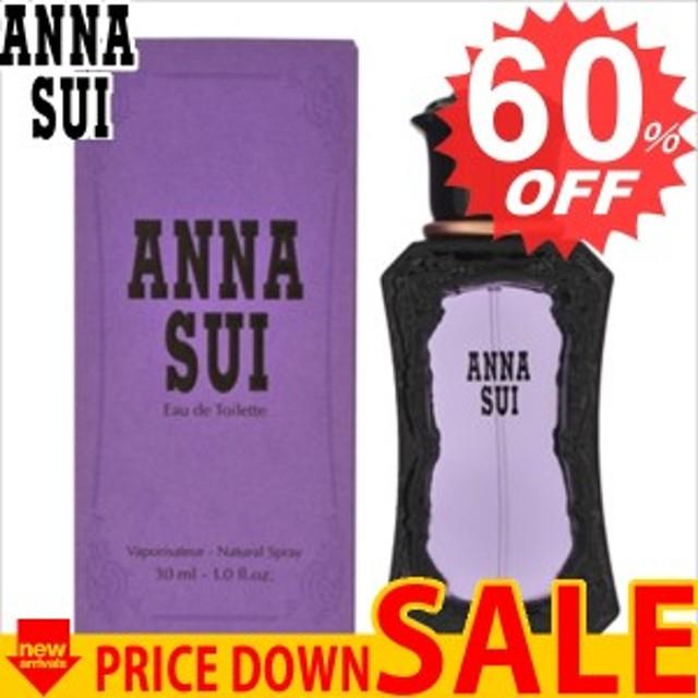 アナスイ 香水 ANNA SUI   AS-ETSP-30 比較対照価格 5,400 円
