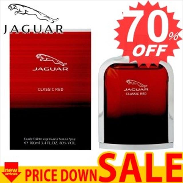 ジャガー 香水 JAGUAR   JR-JAGUARCLASSICRE-100 比較対照価格 9,180 円