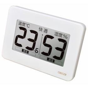 【送料無料】 デジタル温度計 湿度計 (CRECER) 超大画面デジタル温湿度計 /・CR-3000W