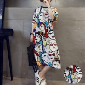Tシャツ ワンピース 個性的 カラフル 膝丈 半袖 ロングTシャツ クルーネック チュニック 派手 夏 大人 韓国 ファッション プチプラ