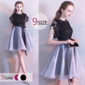 結婚式ドレス 大きいサイズ 二次会 ドレス パーティードレス ドレス ワンピース Aライン ウェディングドレス 成人式 ドレス 同窓会