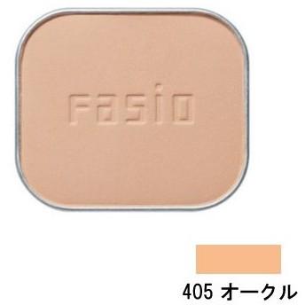 コーセー ファシオ ミネラルバリアファンデーション レフィル 405 11g [ コーセー ]- 定形外送料無料 -