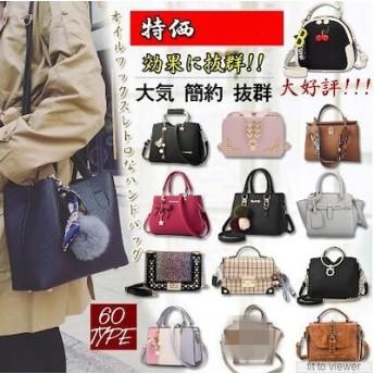 安いし可愛い! 韓国ファッション/大容量トートバッグ ショルダーバッグ 通勤バッグ 通学バッグ マザーバッグ 旅行バッグ 可愛い女子バッグ★オリジナル バッグ 韓国スタイル 3way ショル