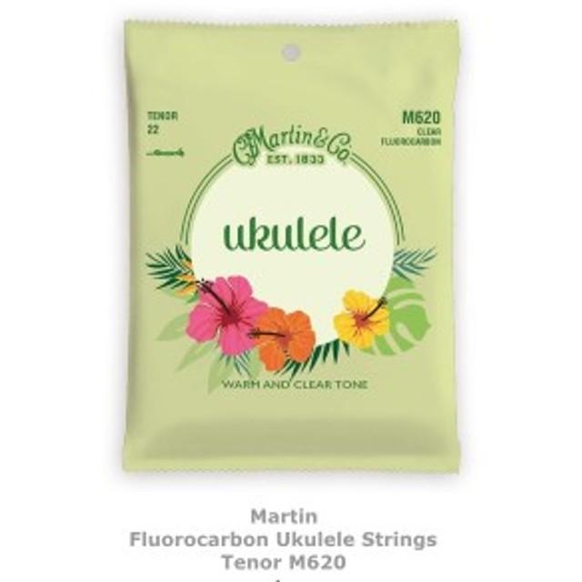 Martin Fluorocarbon Ukulele Strings M620 マーチン ウクレレ弦 テナー