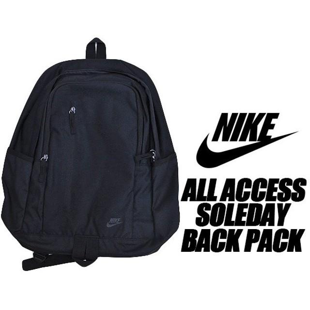 ナイキ バックパック / リュック NIKE ALL ACCESS SOLEDAY BACK PACK black/blk カバン オールアクセス ソールデイ ブラック ba5532-010