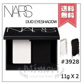 【送料無料】NARS ナーズ デュオアイシャドー #3928