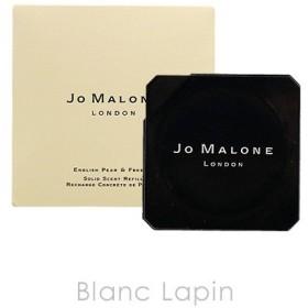 ジョーマローン JO MALONE イングリッシュペアー&フリージアソリッドセントリフィル 2.5g [065738]