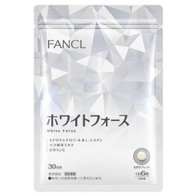 FANCL(ファンケル)ホワイトフォース 30日分 美容サプリメント