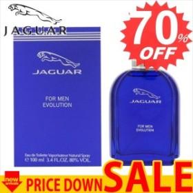 ジャガー 香水 JAGUAR   JR-JAGUARFORMENEVO-100 比較対照価格 9,180 円